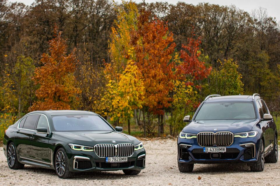 BMW X7 sau Seria 7